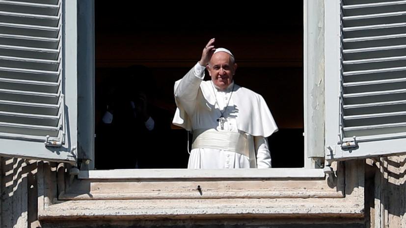 Папа Римский впервые провёл воскресную проповедь по видеотрансляции