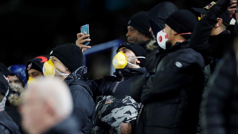 Министр спорта Италии публично призвал остановить Серию А из-за коронавируса