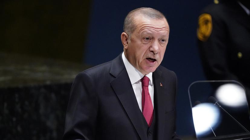 Эрдоган заявил о праве Турции на самостоятельные действия в Сирии