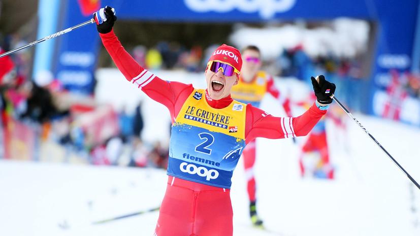 Непобедимый марафонец: Большунов во второй раз подряд выиграл гонку на 50 км в Норвегии