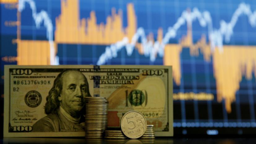 Углеводородный удар: курс доллара превысил 72 рубля на фоне резкого снижения нефтяных котировок