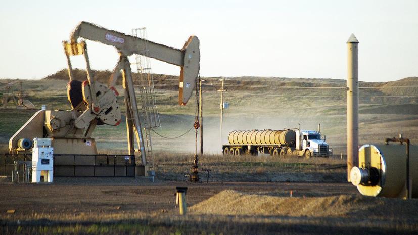 «Стресс для мировой экономики»: какие последствия может вызвать падение цен на нефть