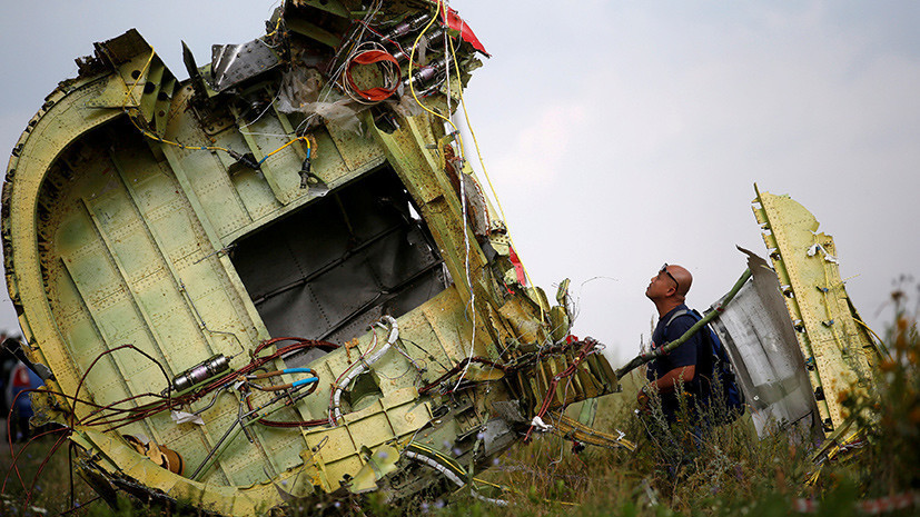 Более 80 близких погибших при крушении MH17 потребуют компенсацию
