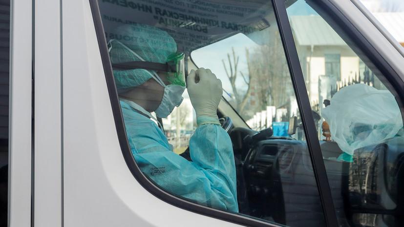 Оперштаб сообщил о состоянии троих заболевших COVID-19 в Москве