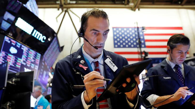 Американские биржи открылись падением на 7%