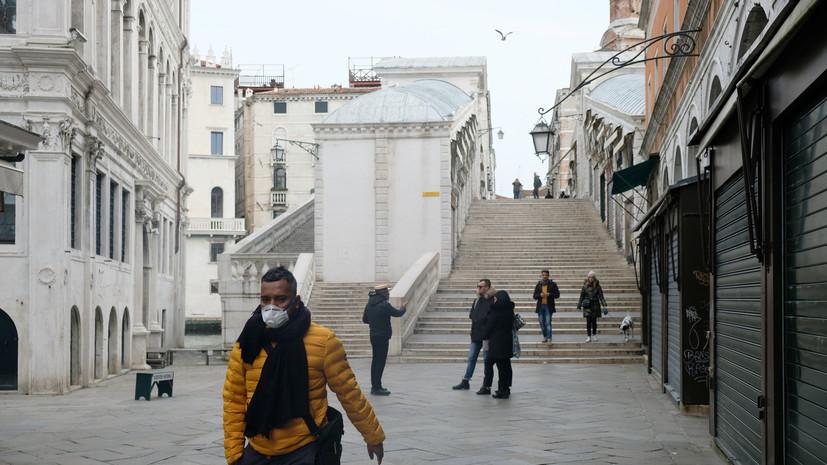 В Италии решили приостановить все спортивные турниры до 3 апреля из-за коронавируса