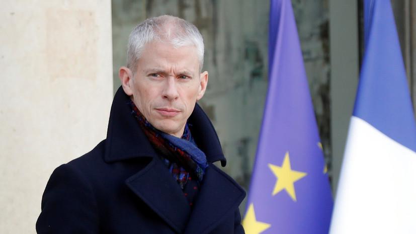 У главы Минкульта Франции диагностировали коронавирус