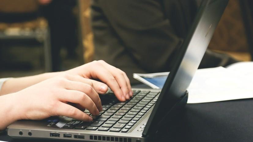 В России предупредили о новой схеме интернет-мошенничества