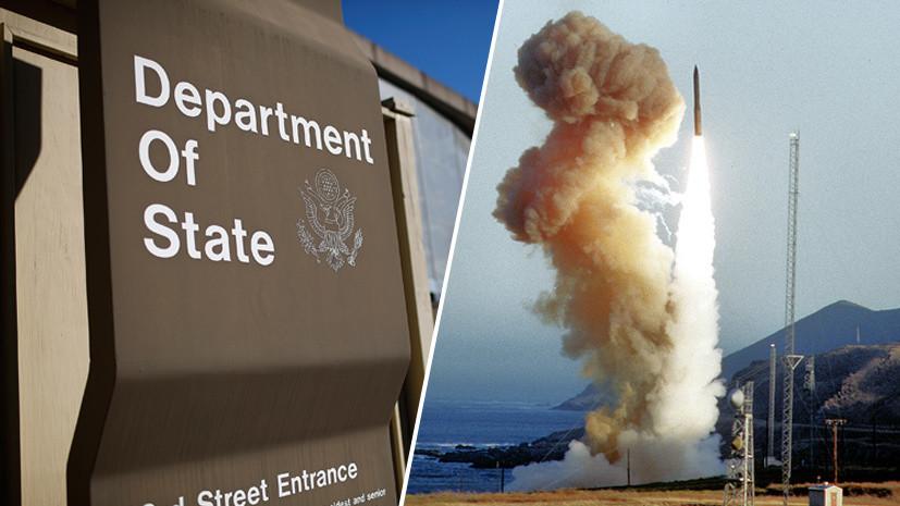 Временные рамки: почему Госдеп США заявил об отсутствии «особой срочности» в продлении СНВ-III
