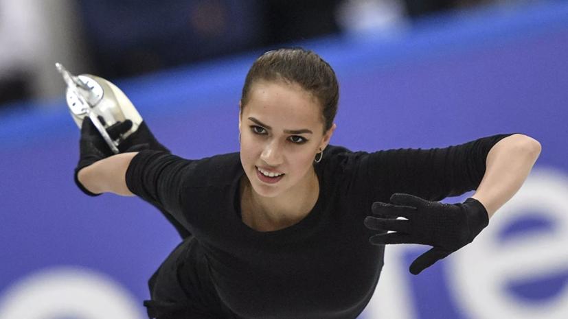 Алина Ильназовна Загитова-3   Олимпийская чемпионка - Страница 5 5e676a3602e8bd62c53a60e5
