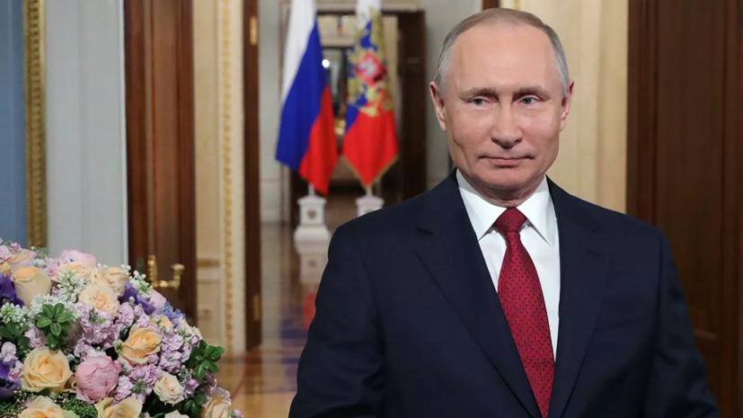 Путин прибыл на заседание Госдумы