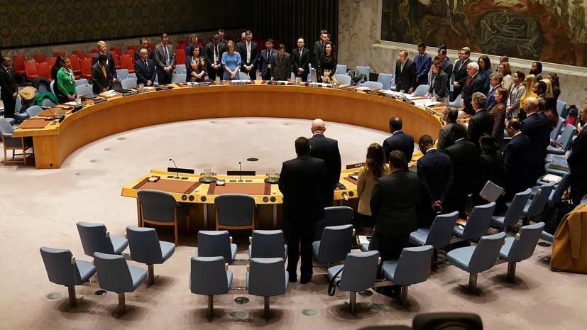 СБ ООН принял резолюцию с поддержкой договорённости США и талибов