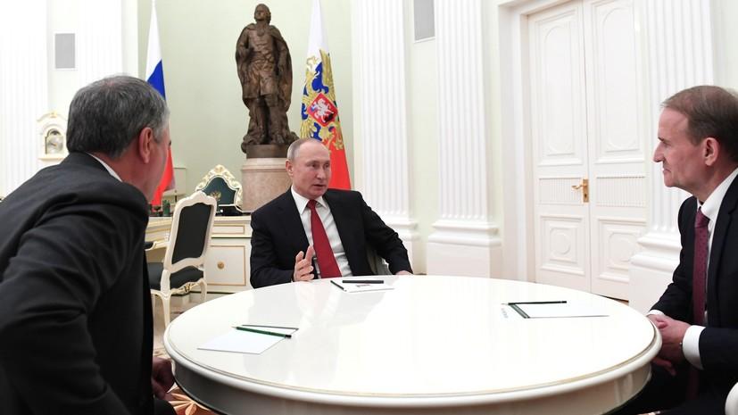 Путин оценил идею об участии парламентариев в нормандском формате