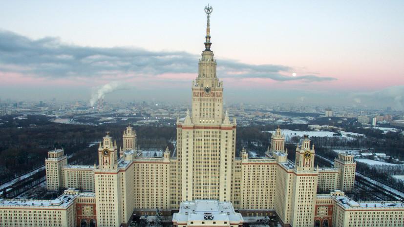 МГУ возглавил рейтинг самых влиятельных вузов в России