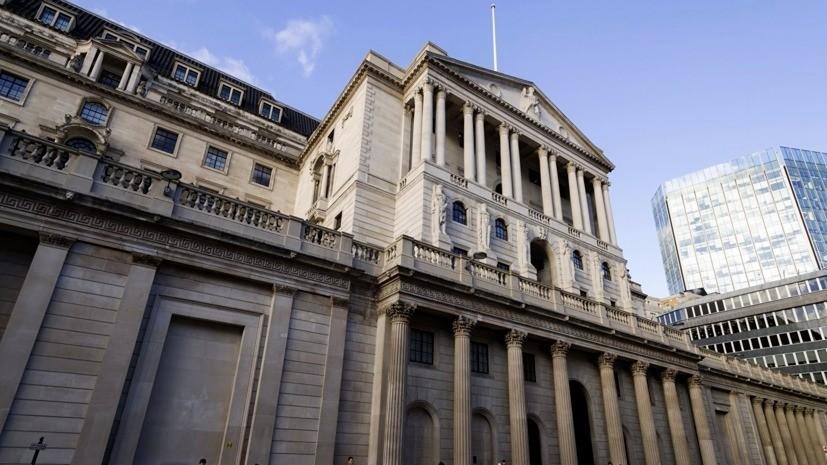 Банк Англии понизил базовую ставку до 0,25%