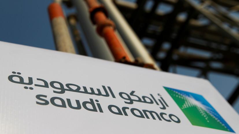 Компания Saudi Aramco увеличит мощности по добыче нефти