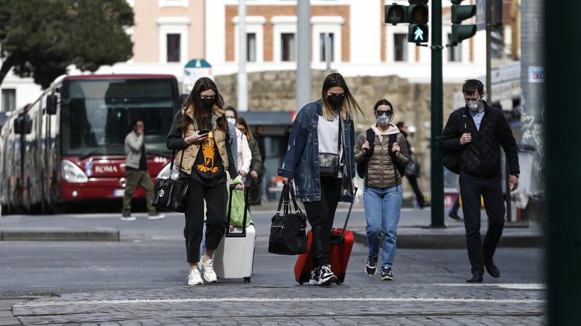 Италия выделит €25 млрд на поддержку экономики из-за вспышки COVID-19