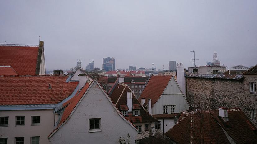 Сигнал для Европы: в Эстонии объявили о начале экономического кризиса