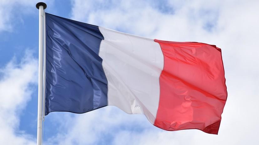 Франция выделила «Укроборонпрому» €900 тысяч
