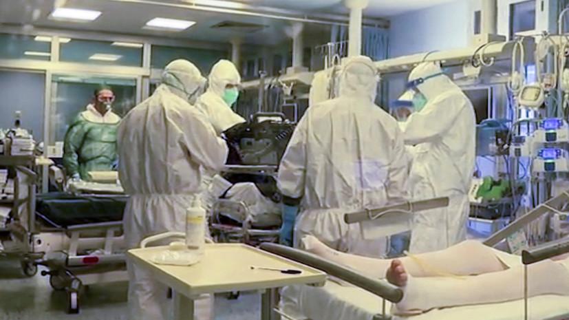В Италии более 800 человек скончались из-за коронавируса