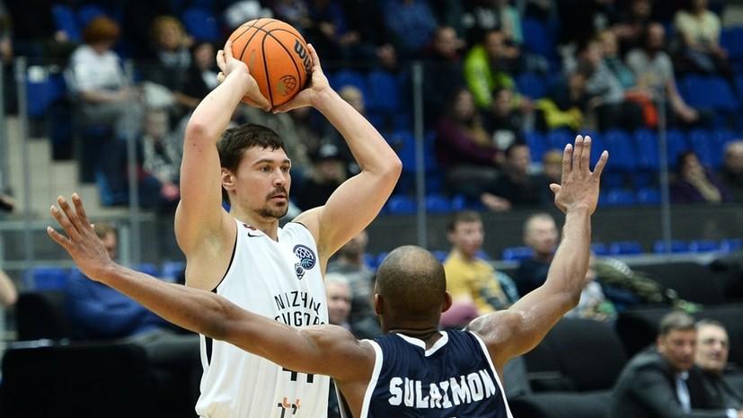 «Нижний Новгород» обыграл «Дижон» в матче 1/8 финала Кубка Европы FIBA