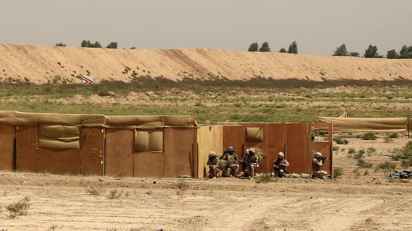 СМИ: Около базы Эт-Таджи с военными США в Ираке упало десять ракет