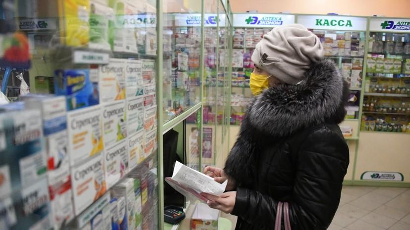 В России выросли продажи противовирусных препаратов