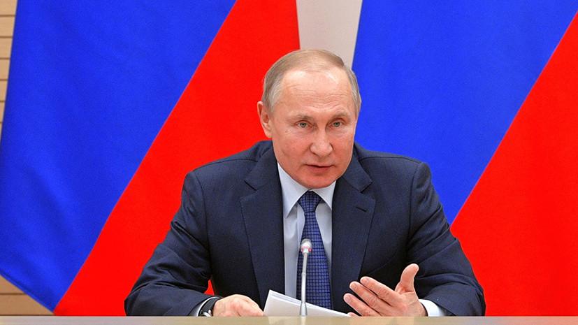 Путин отметил необходимость механизма «регуляторной гильотины»
