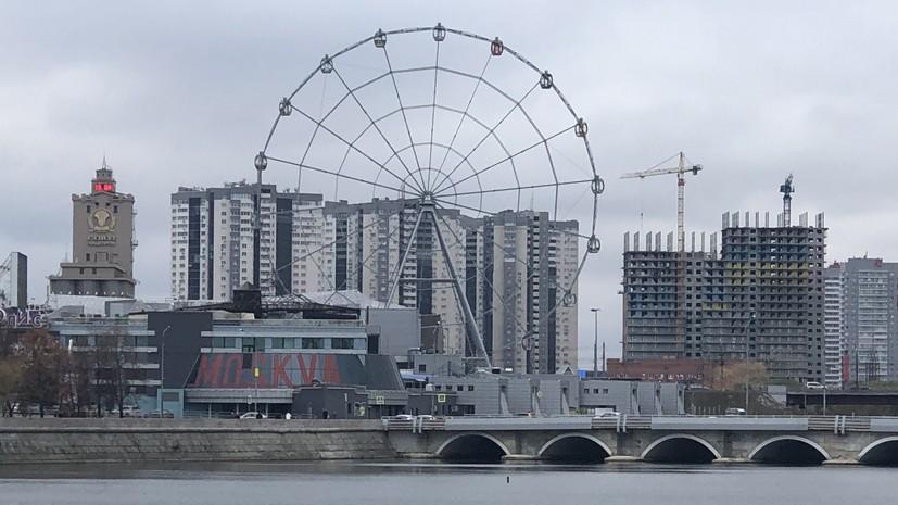 В Челябинске заявили об отмене массовых мероприятий