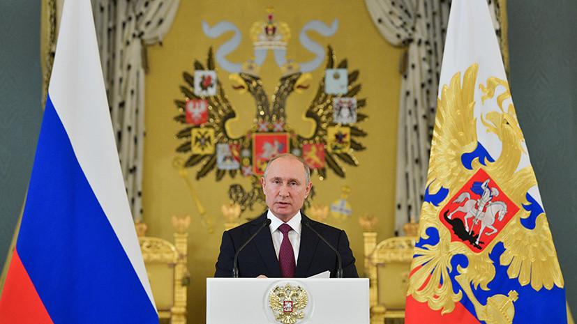 «Ситуация в мире чрезвычайно турбулентна»: в Кремле объяснили согласие Путина с поправкой о президентских сроках