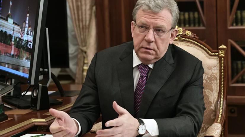 Кудрин допустил рост бедности в России в 2020 году