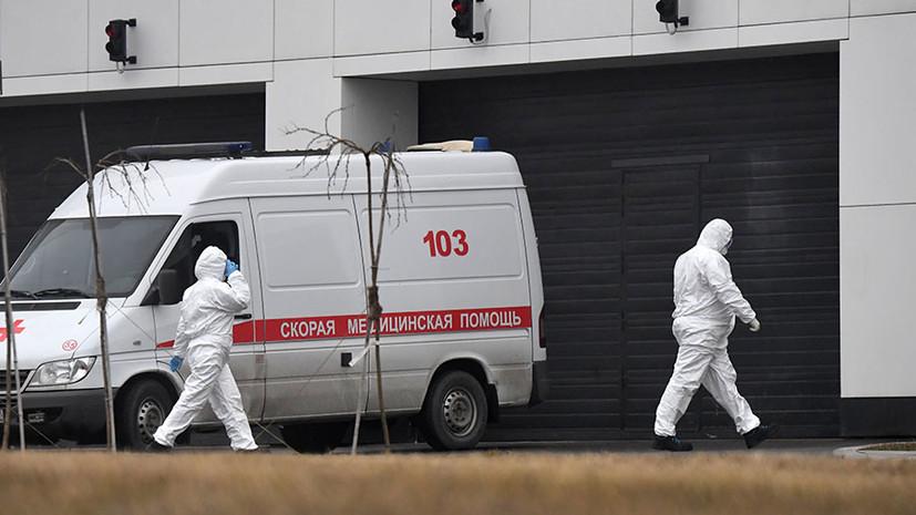 Заболевшие побывали за границей: в России выявили шесть новых случаев заражения коронавирусом