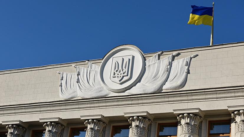 В Киеве возбудили дело после срыва конференции по Донбассу