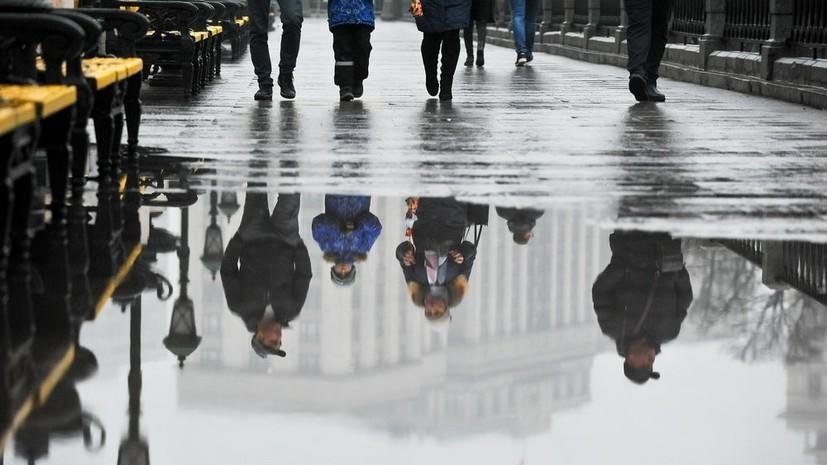 Синоптик предупредила о снеге в Москве в выходные дни