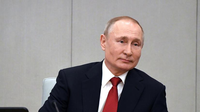 Путин оценил степень государственного участия в экономике России