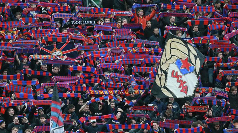 ЦСКА не вернёт деньги владельцам абонементов за непосещённые матчи
