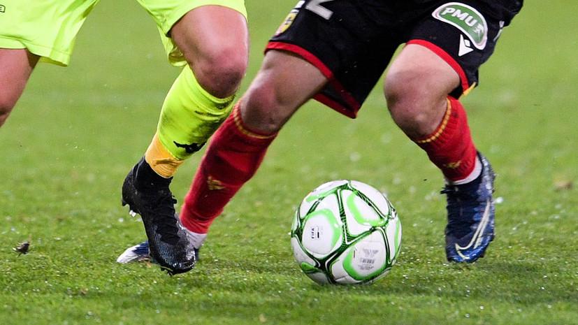 Немецкая футбольная лига видео