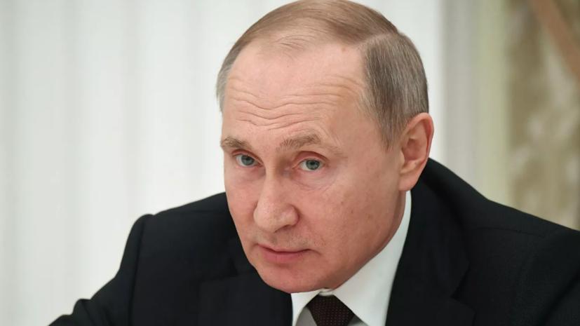 Путин провёл совещание в Совбезе по вопросам Идлиба и коронавируса