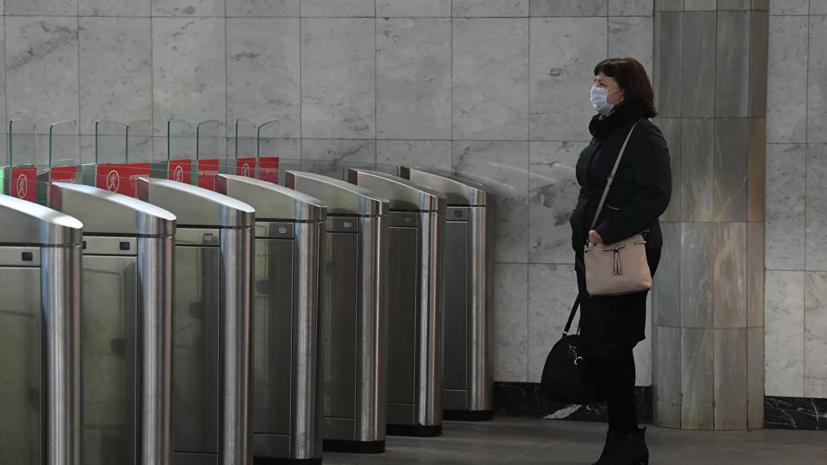 В России зафиксировано 11 новых случаев заражения коронавирусом