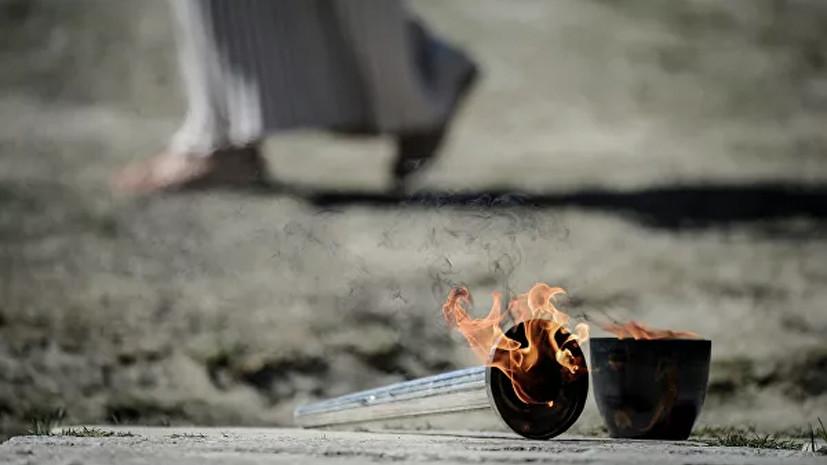 Эстафету олимпийского огня остановили из-за коронавируса