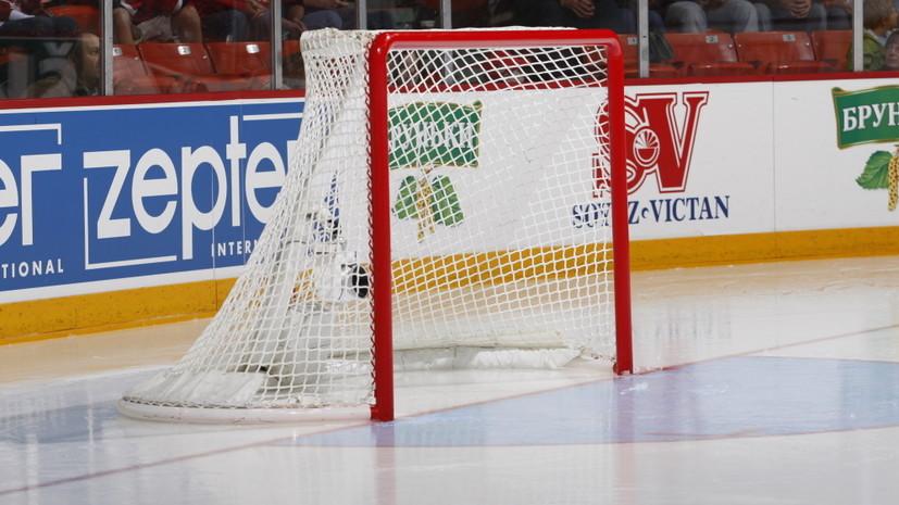 IIHF отменила юниорский ЧМ-2020 по хоккею