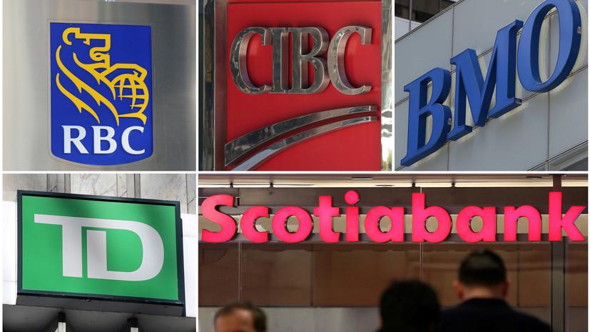 ЦБ Канады вновь понизил ключевую ставку