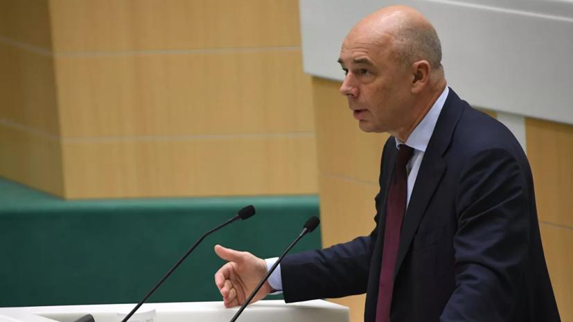 Силуанов сравнил степень влияния на экономику COVID-19 и цен на нефть