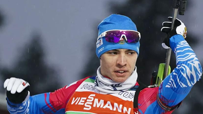 IBU признал Поршнева новичком года по итогам сезона-2019/20