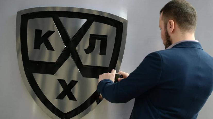 КХЛ выступила с заявлением по ситуации с коронавирусом