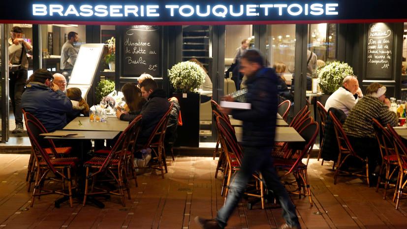 Во Франции закрывают кафе, кинотеатры и ночные клубы из-за COVID-19