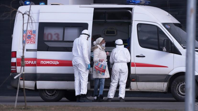 «Все они прошли наблюдение»: более 50 человек выписаны в Москве после карантина по COVID-19