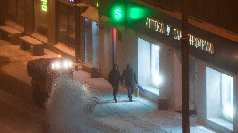 Синоптик рассказал о погоде в Москве на следующей неделе