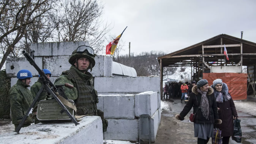 Киев закрыл КПП «Станица Луганская»