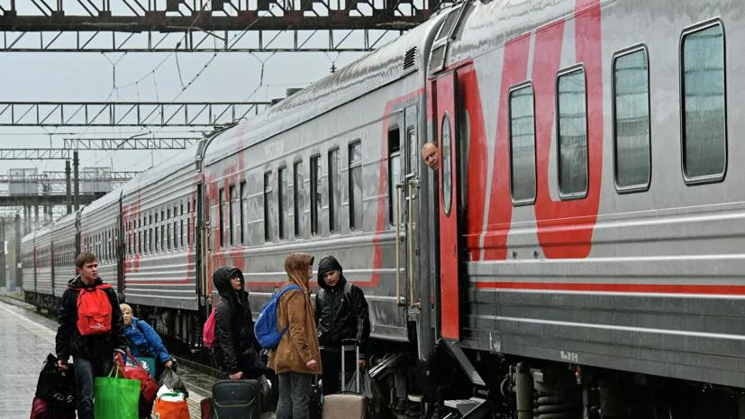 Поезда РЖД в Калининград будут следовать без остановок в Литве